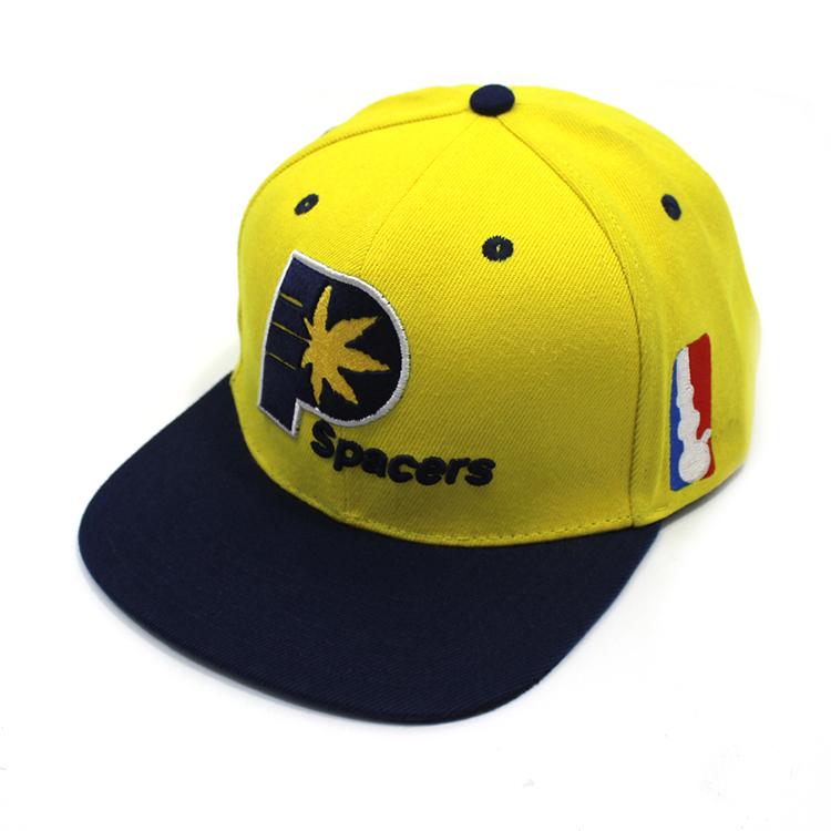 Promotional Yellow Heavy Brushed Cotton Snapback Cap