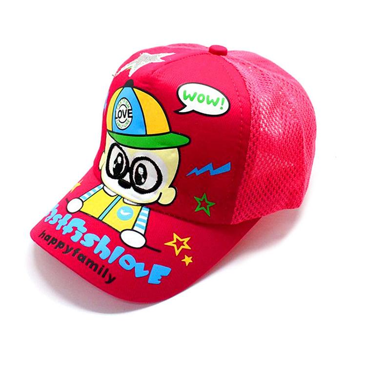 Custom Design 5 Panel Kids Baseball Trucker Cap