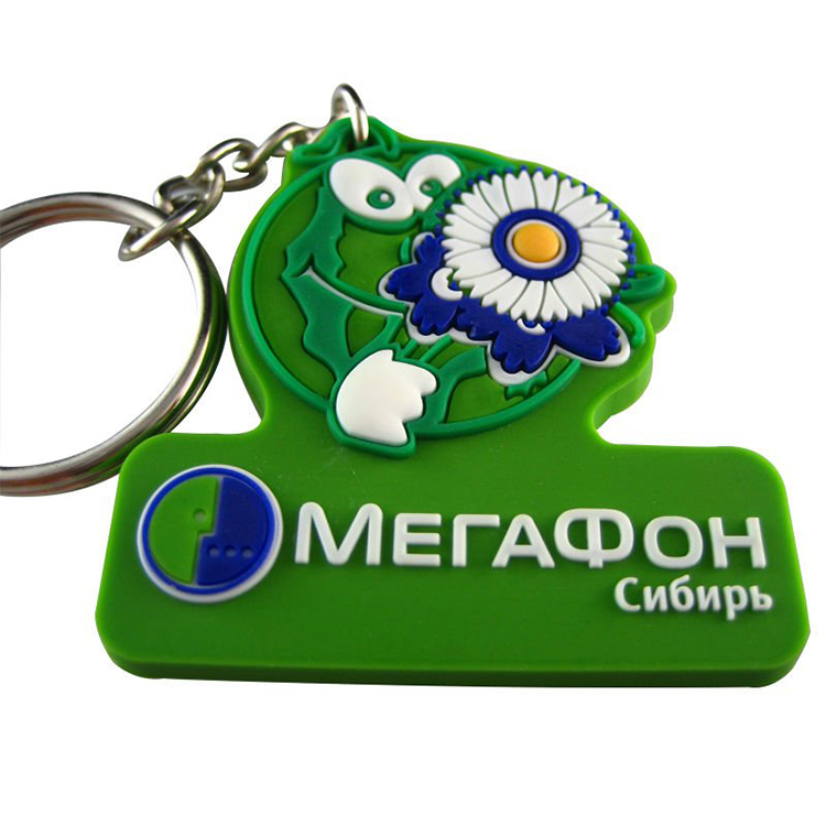 Low Price Customizable 3D PVC Rubber Keychain Keyrings Logo