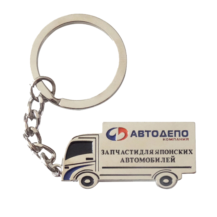 Branded Zinc Alloy Truck Shaped Keychain for Giveaways